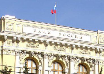Союз вкладчиков обратился к Памфиловой с вопросом о референдуме об изменении статуса ЦБ