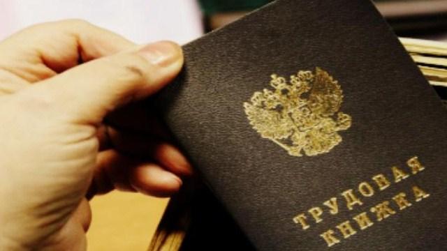 В Ленинградской области 20 тысяч человек в уходящем году нашли себе работу