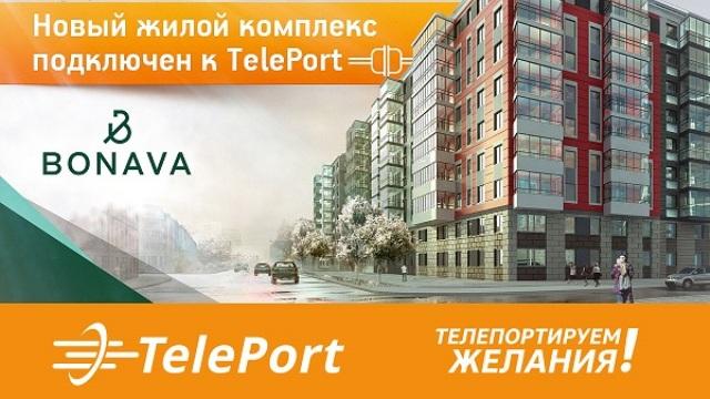 Первый жилой комплекс с помещением под постаматы постоят в Петербурге
