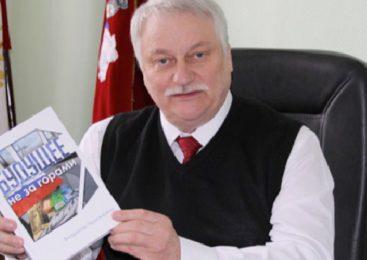 Вышла книга профессора Просвиркина «Будущее не за горами»
