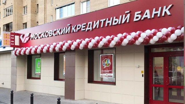 Клиентам Московского Кредитного банка стал доступен Apple Pay