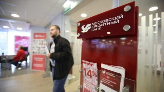 ВМКБ снижена процентная ставка попотребительским кредитам