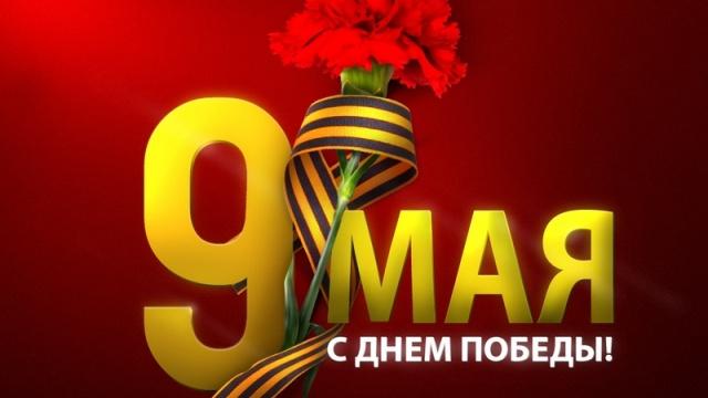 В Ленинградской области четверть миллиона человек приняли участие в шествии Бессмертного полка