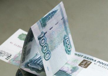 Клиенты ООО «Норд Капитал» потеряли свои деньги в инвесткомпании