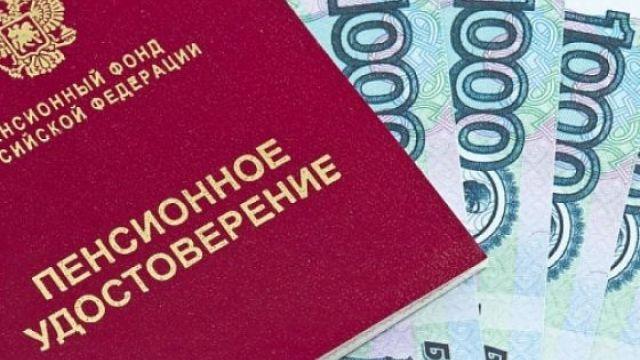 С 1 апреля будут повышены социальные пенсии