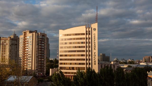 Центрально-Черноземный банк ПАО Сбербанк примет участие в акции Банка России «Единая неделя мелочи»