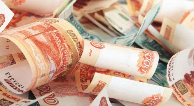 Специальный летний вклад запускает МКБ — Московский кредитный банк
