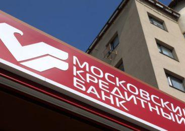 МКБ Романа Авдеева обновил свой интернет-банк для физлиц