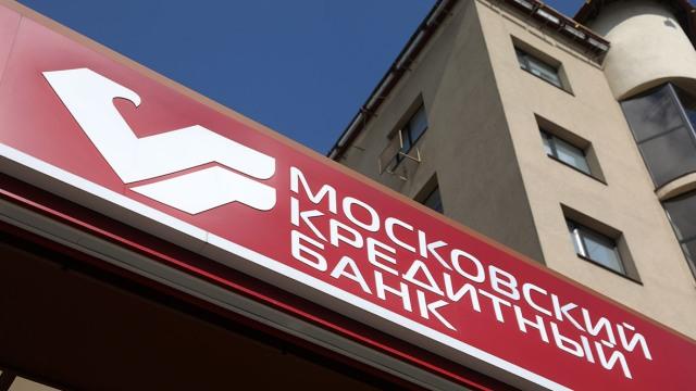 Московский Кредитный банк введет новые категории в «МКБ Бонус»