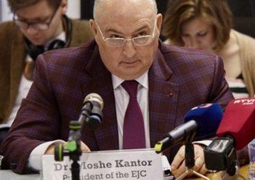 Президент ЕЕК Вячеслав Моше Кантор представил новую программу по обучению безопасности для граждан