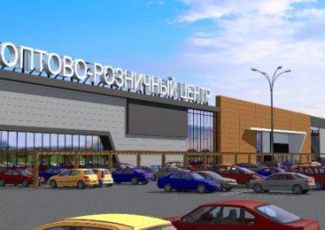 «МИРОС» выполнит проектно-изыскательские работы для нового торгово-ярмарочного комплекса под Симферополем