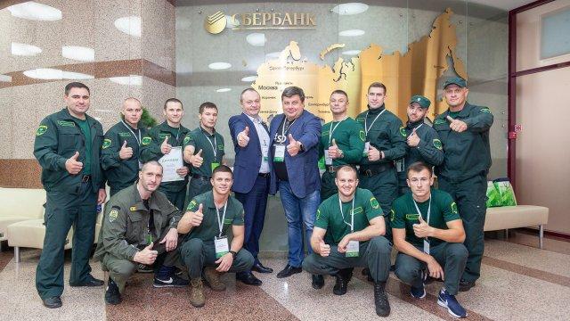 В Воронеже состоялся конкурс «Лучший по профессии» среди подразделений кассы и инкассации Сбербанка