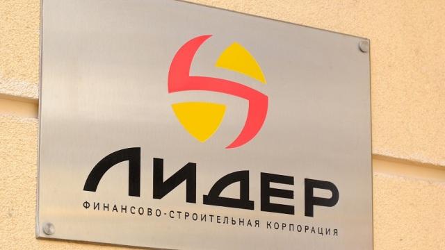 Подмосковная недвижимость стала ближе к покупателю с новой услугой ФСК «Лидер»