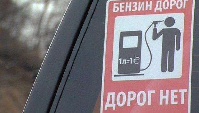 Цены на бензин растут из-за своп-сделок с участием перекупщиков