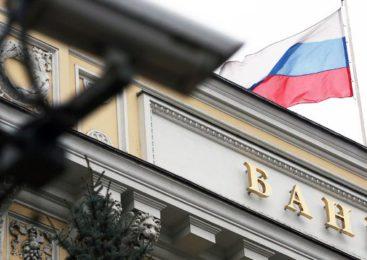 Делягин признал целесообразность создания комиссии по ЦБ