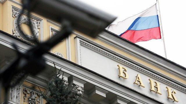 В Госдуме проявили интерес к действиям ЦБ в отношении «Югры»