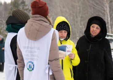 В Томске подошла к концу акция, посвященная принципам раздельного сбора мусора